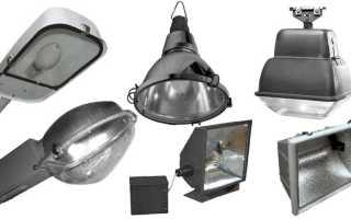 Какая лампа для прожектора лучшая, все плюсы и минусы