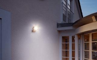 Лампа с датчиком движения: как выбрать, установить и настроить