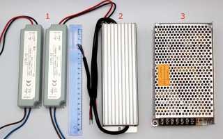 Выбираем трансформатор для светодиодных лент 12 вольт
