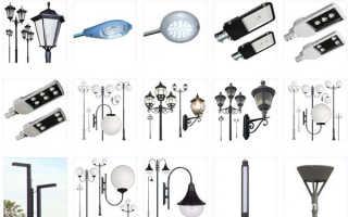 Как выбрать и обустроитьуличные фонари на столбы