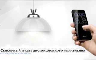 Как выбрать светодиодные люстры потолочные для дома, советы и рекомендации