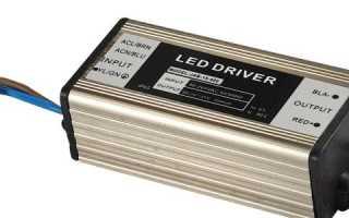 Все о драйверах для светодиодных светильников