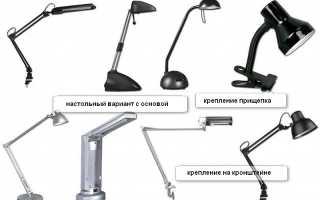 Какая должна быть настольная лампа для школьника, критерии выбора