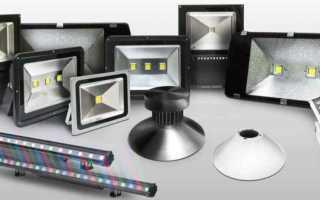 Как выбрать надежный светодиодный уличный прожектор