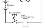 Датчик движения своими руками (схемы и фото)