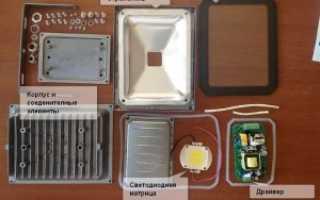 Почему моргает светодиодный прожектор: причины и их решения