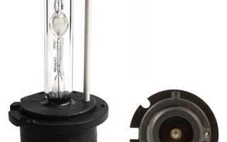 Лампа d1s: ксенон, характеристики, какую выбрать