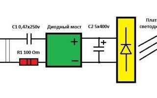 Как сделать мощный светодиодный фонарь своими руками