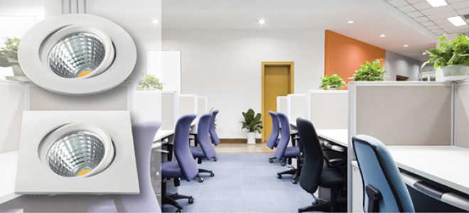 Выбираем потолочные светильники для натяжных потолков светодиодные