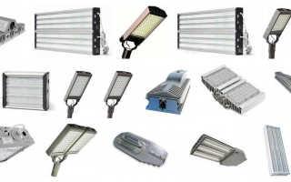 Как выбрать и обустройть светодиодныйуличный светильник