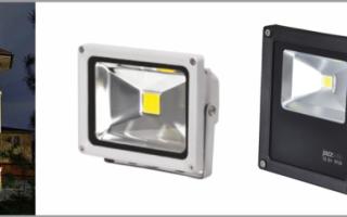 Как установить прожектор с датчиком движения для улицы