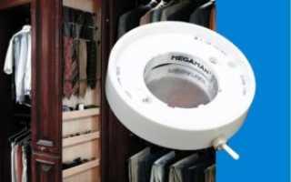 Электрические лампы с цоколем GX53: характеристики, сферы применения, достоинства и недостатки