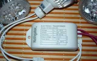 Плюсы и минусы светодиодных ламп 12 вольт для дома