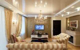 Оформление освещения в гостиной