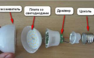 Ремонт светодиодных ламп своими руками,устройство и схема