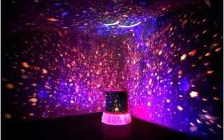Ночник звездное небо: лампа-проектор, своими руками