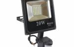 Прожектор с датчиком движения для улицы: установка и настройка