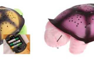 Ночник-черепаха звёздное небо — проектор с музыкой