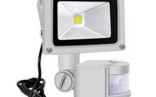 Как правильно самому подключить датчик движения к светодиодному прожектору