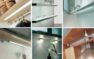 Выбираем светодиодные светильники для кухни под шкафы