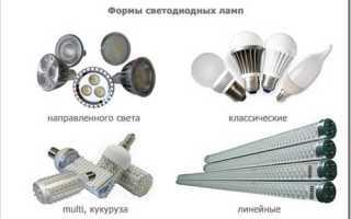 Выбираем светодиодные лампы для уличного освещения