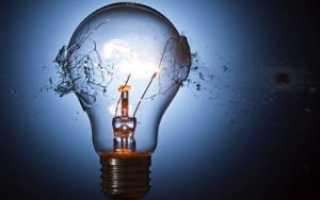 6 верных способов, как выкрутить цоколь лопнувшей лампочки из патрона люстры