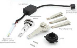 Выбирать качественные светодиодные лампы h7 для вашего авто