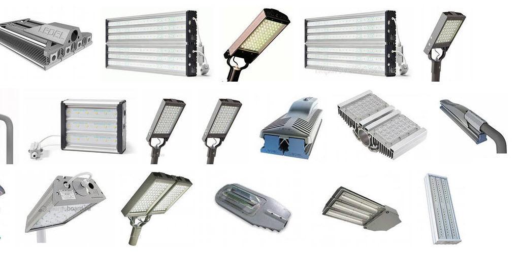 Различные виды светодиодных уличных прибор освещения