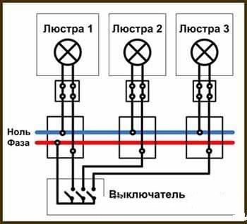 Схема для светильника с тремя проводами к многоклавишному выключателю