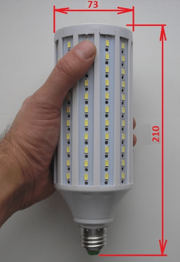 Большая лампа