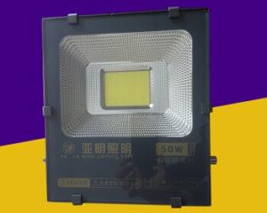 LED-прожектор на 50 ватт