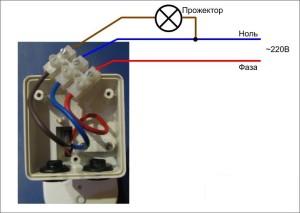 Схема к сети с датчиком движения
