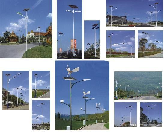 Уличные фонари на солнечных батареях