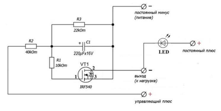 Плавный розжиг и затухание светодиодов: особенности, устройство, схема