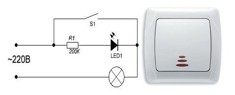 Выключатели с подсветкой