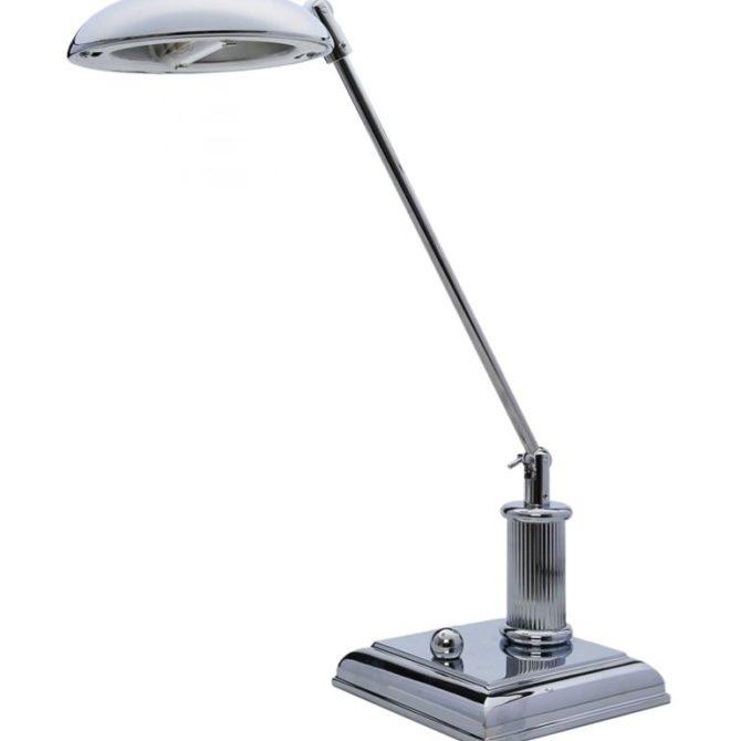 светильник с галогенной лампочкой