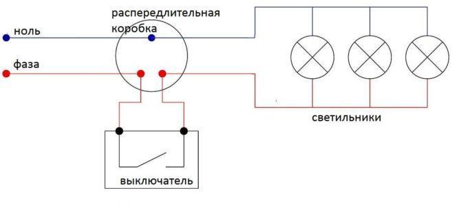 Схема, точечный светильник, 220В