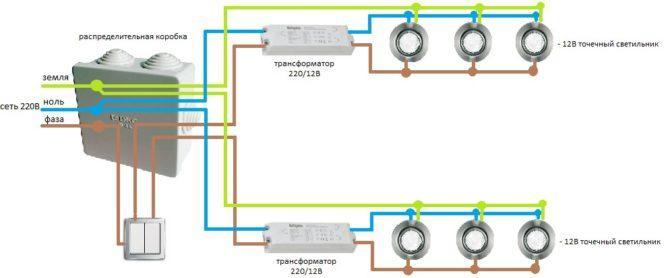 Схема, двухклавишный выключатель