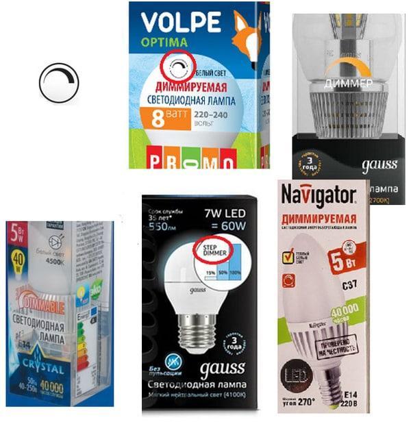 Пометка на упаковке: диммируемые лампы