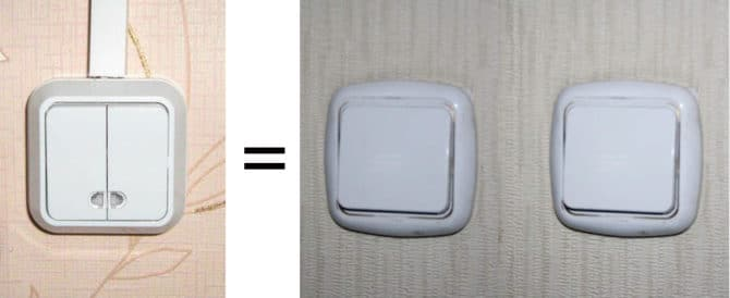 двойной выключатель удобнее одноклавишных