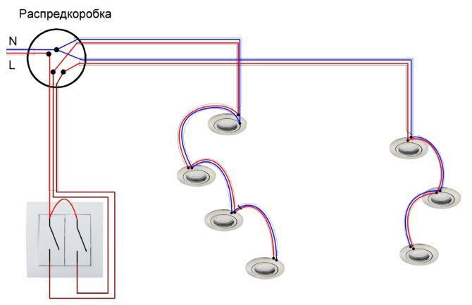 Схема подключения двух групп светильников
