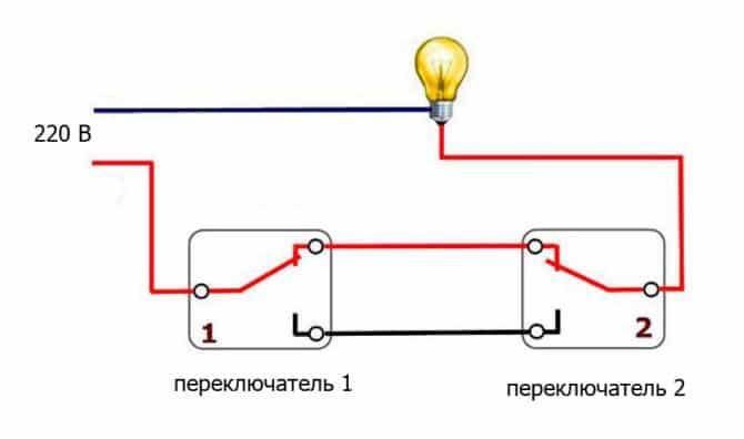 схема управления из двух мест