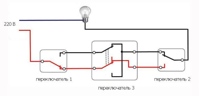 схема управления из трех мест