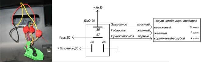 Схема подключения реле ДХО-30