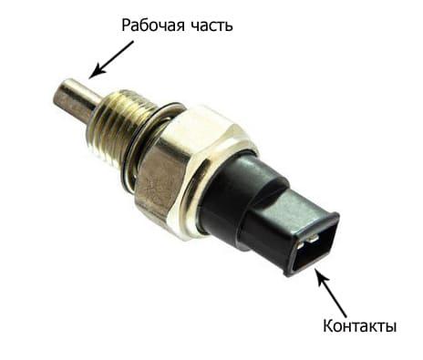 датчик ВАЗ 2110