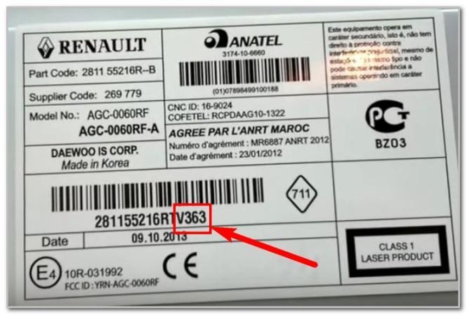 PRE-code магнитолы V363