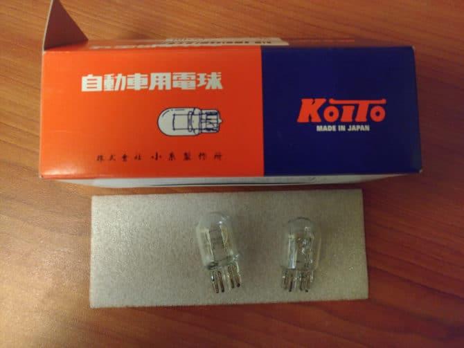 Лампа W21/5W