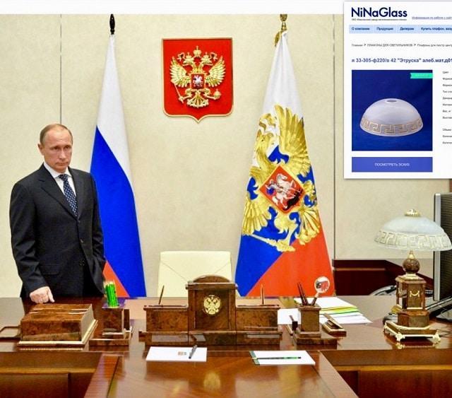 лампа в парадном кабинете Путина