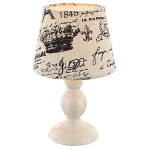Дизайнерская настольная лампа METALIC 21692