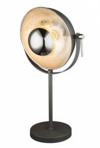 лампа Globo Xirena